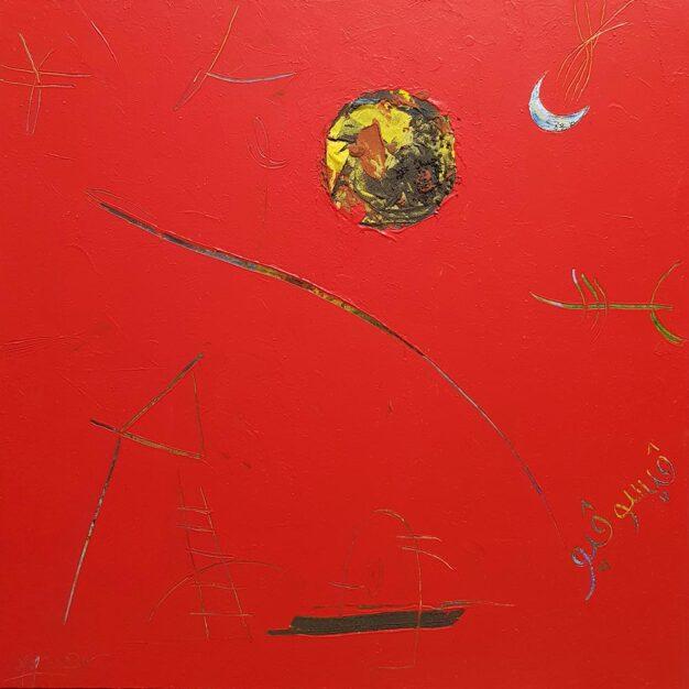 Dipinto di Ahmad Alaa Eddin