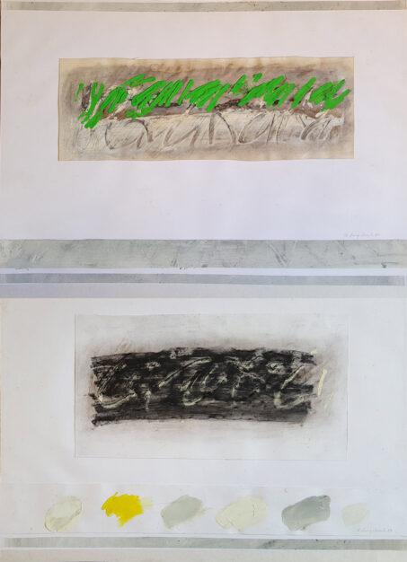"""Opera di Guglielmo Longobardo """"Teca"""", tecnica mista su carta 100x70 cm del 1987"""